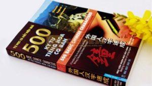 download font go tieng trung stkingka