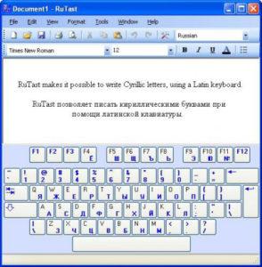 Download font go tieng viet phonetic