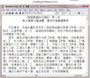 download font go tieng trung fzstk