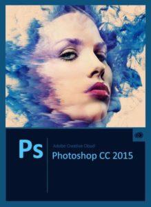 download photoshop CC 2015