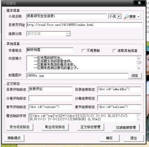 download font go tieng trung simyou