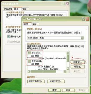 Download font go tieng trung Tzytk